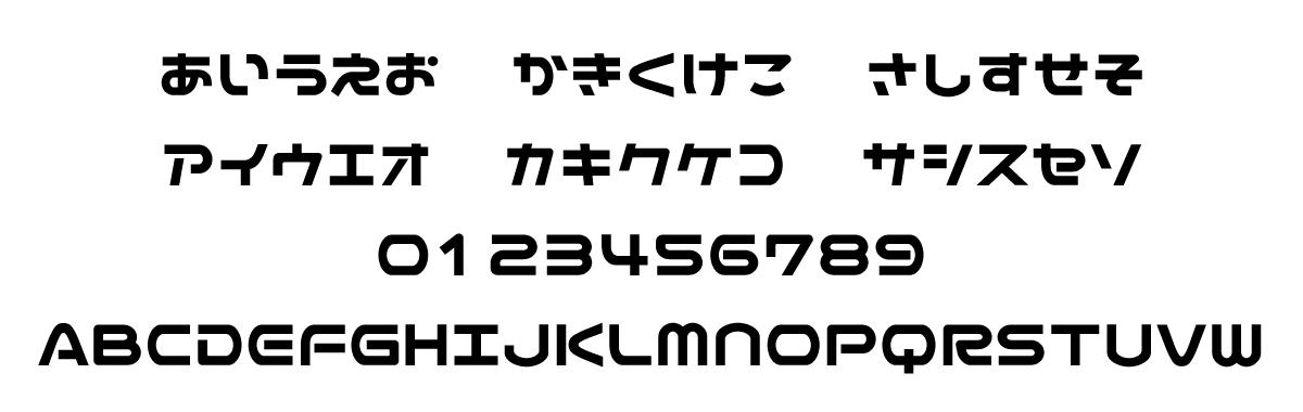 ニコカ フォント