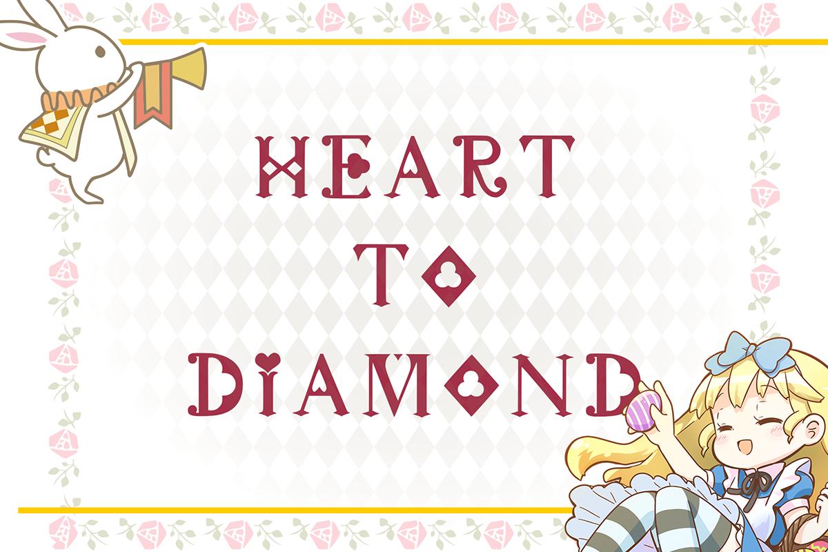 HEART to DIAMOND font
